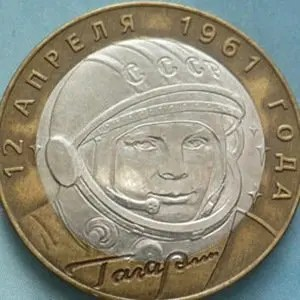 Yuri Gagarin's cosmonaut medals-Interesting Facts About Moon