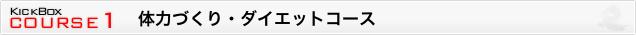 topics_01