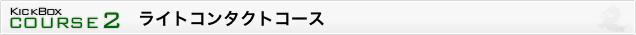 topics_02