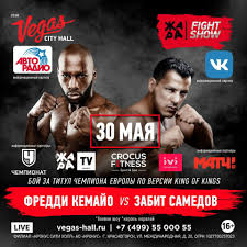 Zhara Fight Main Event Poster
