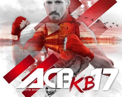 ACB 17 Poster