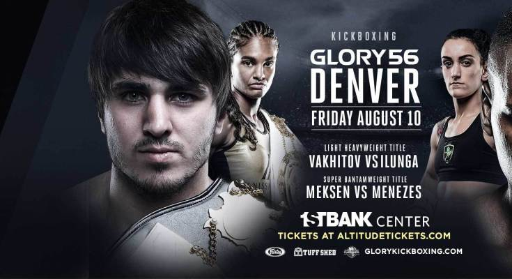 glory 56 poster
