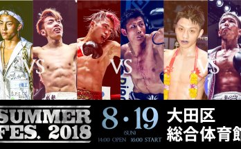 KNOCK OUT Summer Fes 2018 Poster