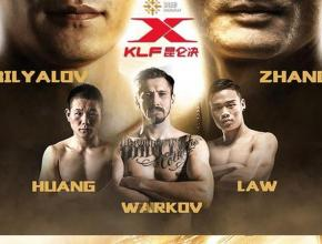 Kunlun Fight 78 Poster