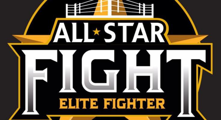 All Star Fight Logo