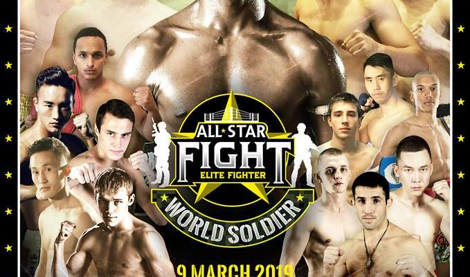 Army World Soldier Fight Poster