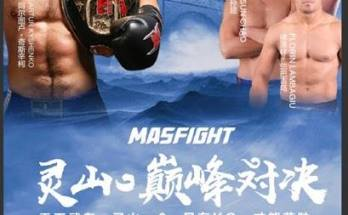 MAS Fight Poster