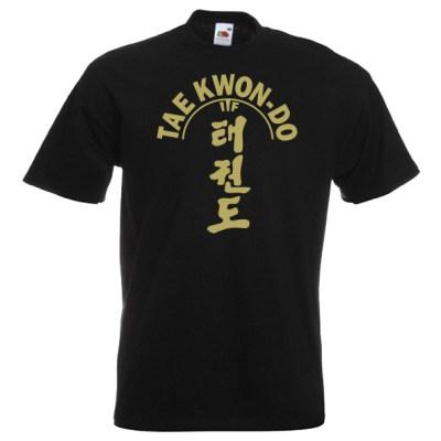 ITF Taekwondo T-shirt 21-gold-on-black