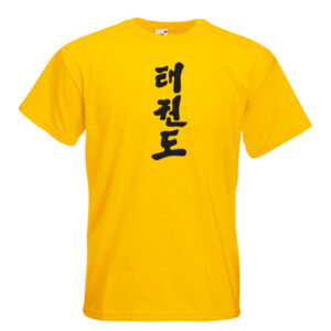 taekwondo-symbols-62-black-on-yellow-Tshirts
