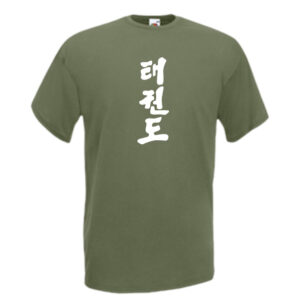 taekwondo-symbols-62-white-on-olive-green-Tshirts