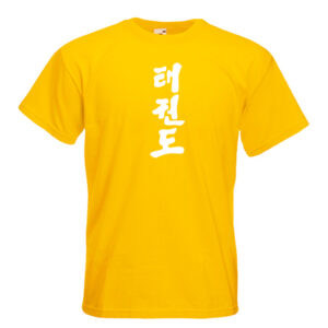 taekwondo-symbols-62-white-on-yellow-Tshirts