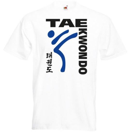 style-80BB-white-tshirt