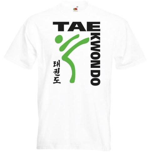 style-80GB-white-tshirt