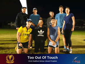 Too Out Of Touch Kick It Touch Football. Ballerz. 2019