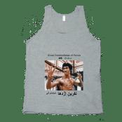 Bruce Lee tank top