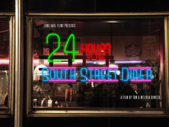 24 Hours At The South Street Diner with Melissa Dowler