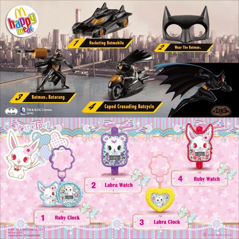 2014-beware-the-batman-jewelpet-mcdonalds-happy-meal-toys
