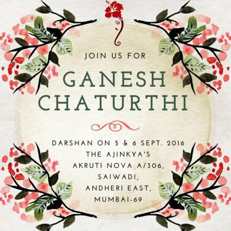 Ganesh Invitation for 2016