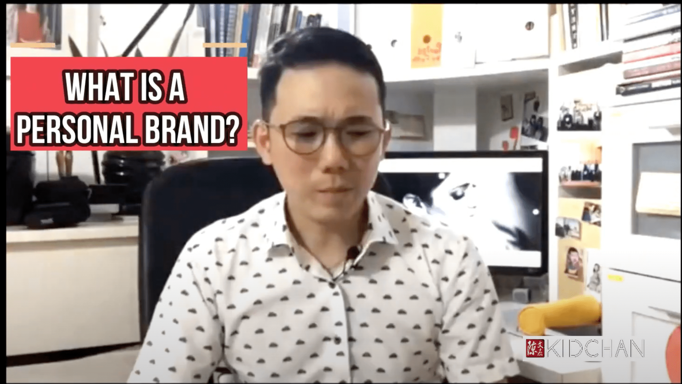 what is personal branding kid chan