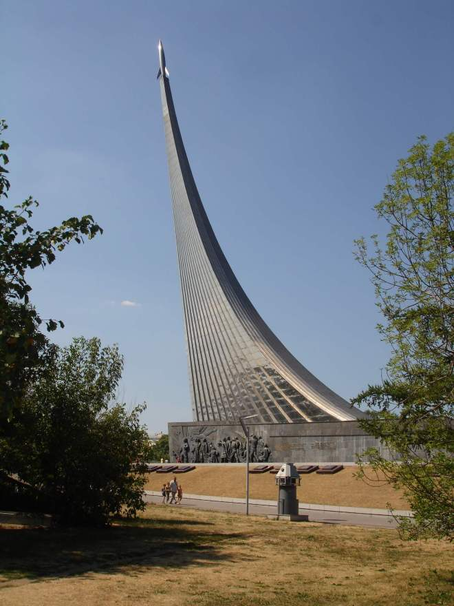 The rocket sculpture above the Memorial Museum of Cosmonautics