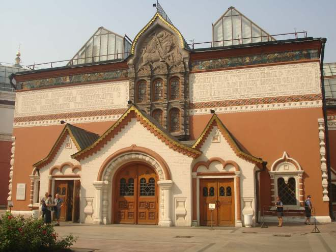 Old Tretyakov Gallery in Moscow