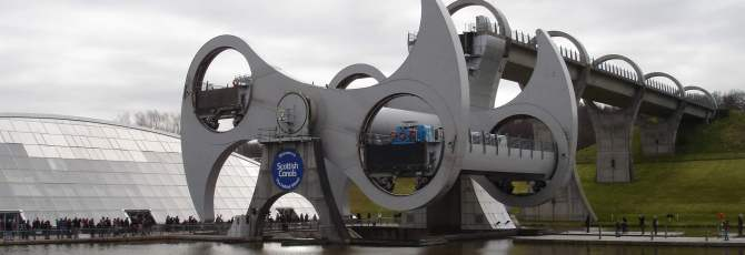 Falkirk Wheel, Falkirk, Scotland