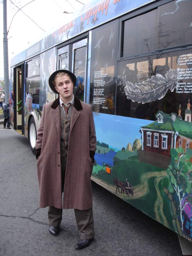 Costumes at the trolleybus parade