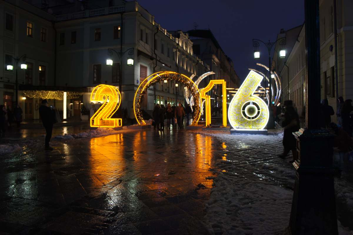 The Great Moscow New Year Lights Walk 2015