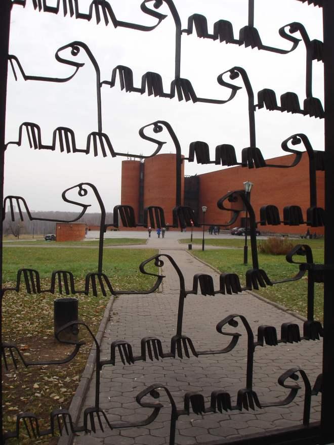 Dinosaur gates Paleontology Museum Moscow