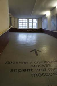 Museum of Moscow ramps