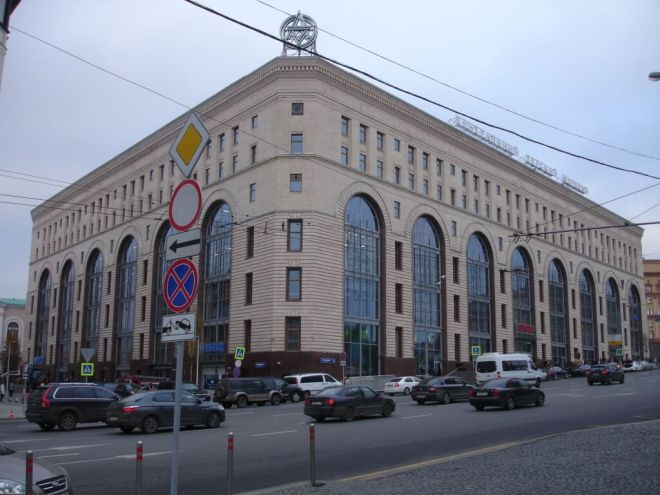 Central Children's Store Detsky Mir Moscow