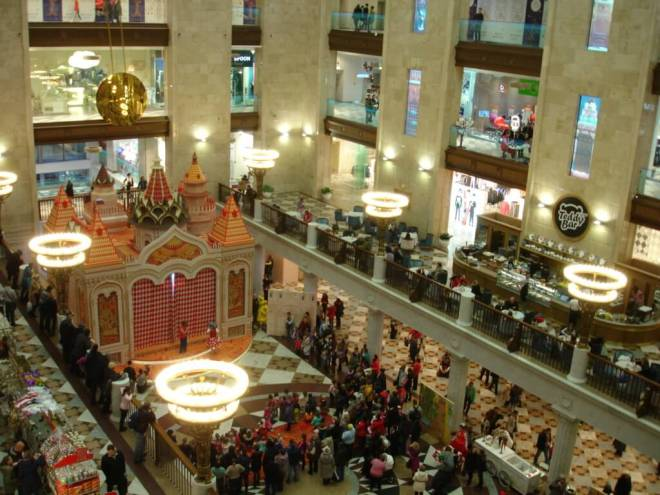 Inside Central Children's Store Detsky Mir Moscow