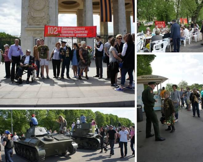 Victory Day at Gorky Park
