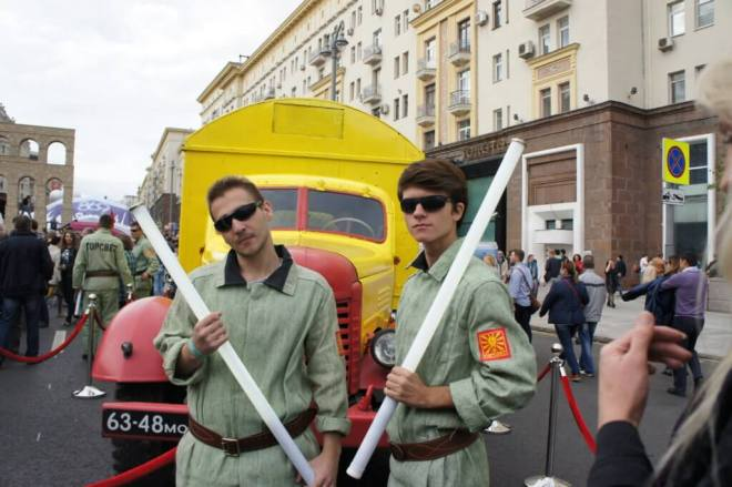 Day Watch Moscow City Day 2016