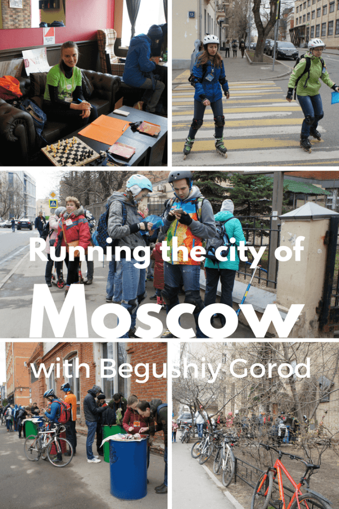 Running the City of Moscow with Begushiy Gorod is an urban orienteering event, with a twist! Highly recommended and suitable for a wide range of participants. Even English speakers!