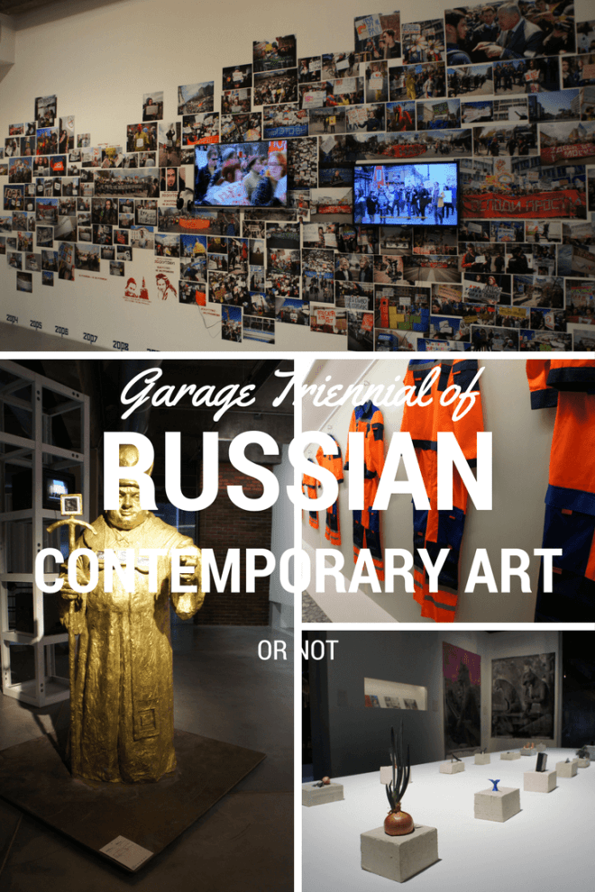 The Garage Triennial of Russian Contemporary Art