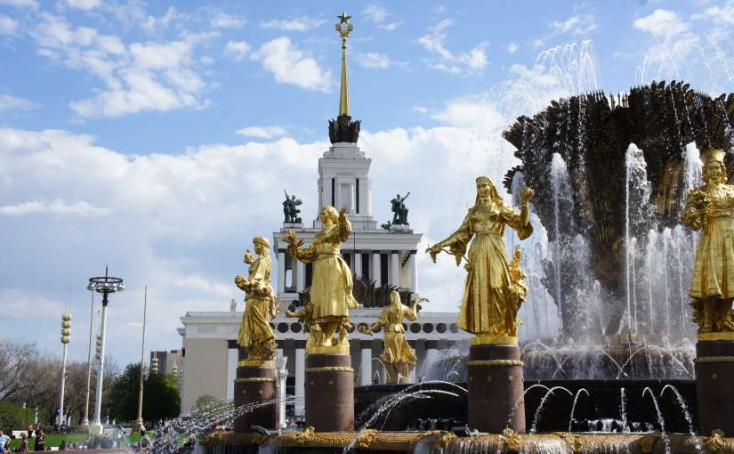 Friendship of Nations Fountain VDNH Moscow
