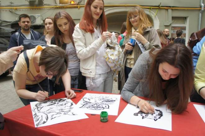 Bulgakov Museum Moscow Cat Drawing