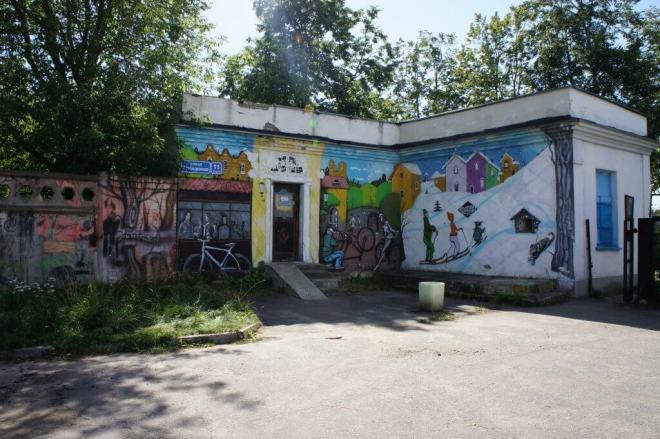 Street Art Dubna Russia
