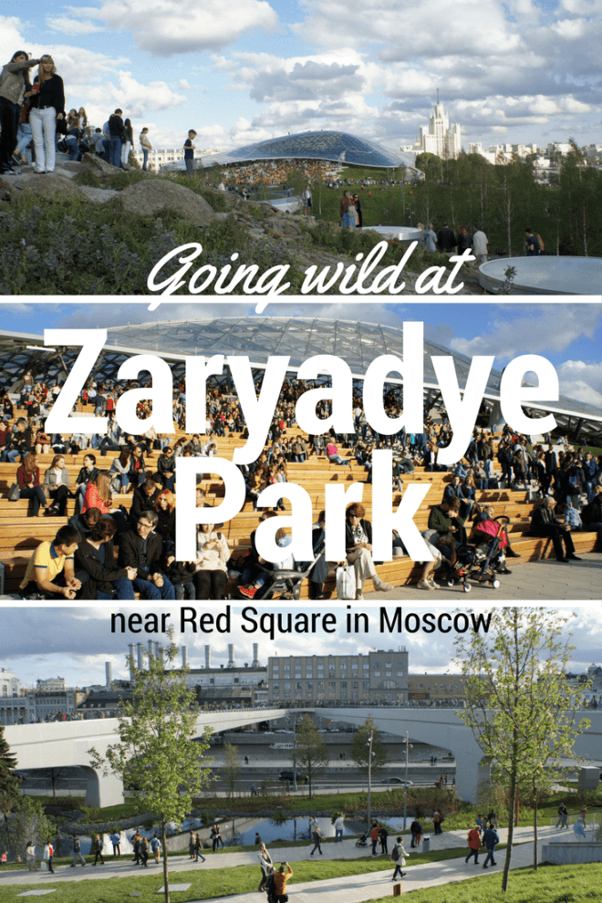 Newly opened near Red Square Moscow Zaryadye Park features a variety of terrains, a floating bridge, an ice cave and an all weather outdoor amphitheatre.