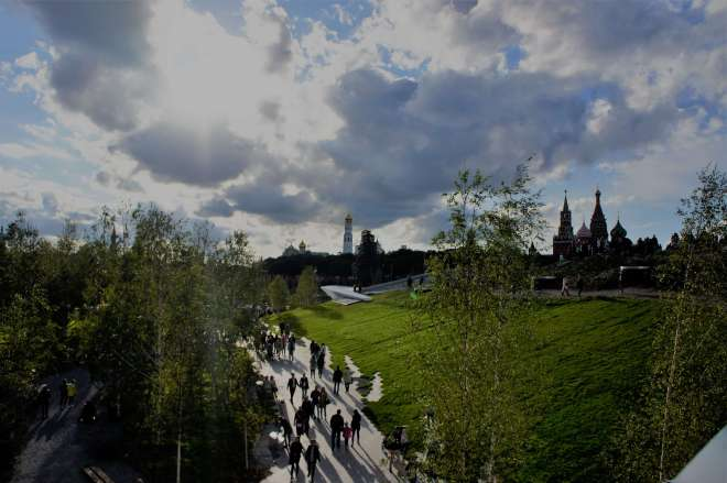 Kremlin from New Zaryadye Park Moscow