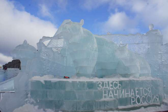 Ice bear sculpture at the Ice Festival Poklonnaya Hill Moscow