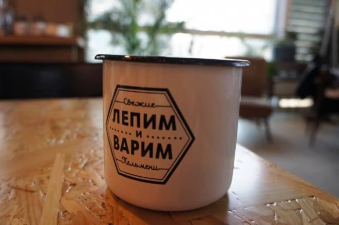 Lepim i Varim pelmeni restaurant Moscow