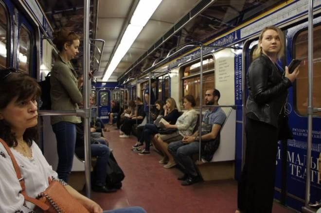 Carriage Moscow Metro