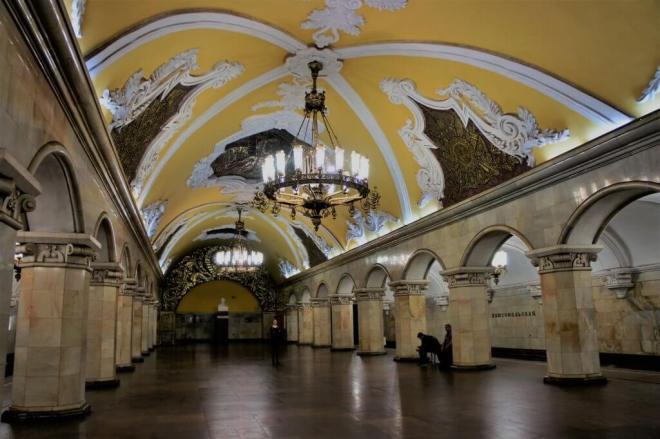 Komsomolskaya Moscow Metro