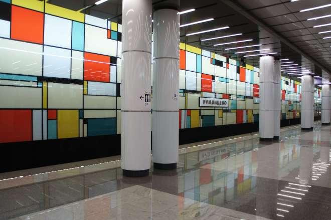 Rumyantsevo Moscow Metro
