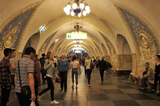 Taganskaya Moscow Metro
