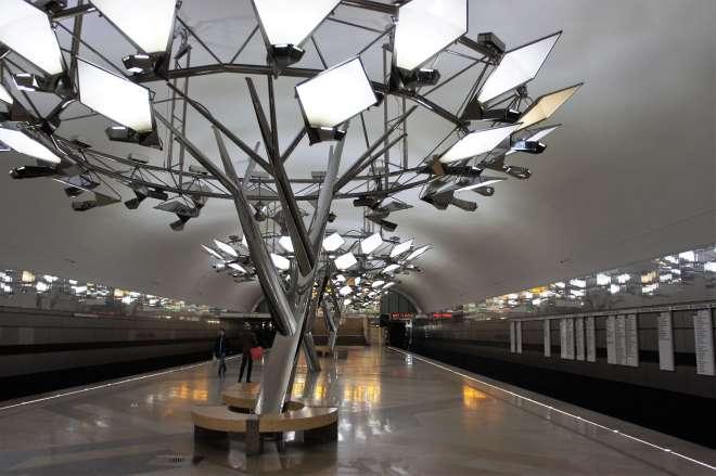 Troparevo Moscow Metro