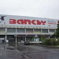 Banksy in Moscow: genius, vandal or what the hell?