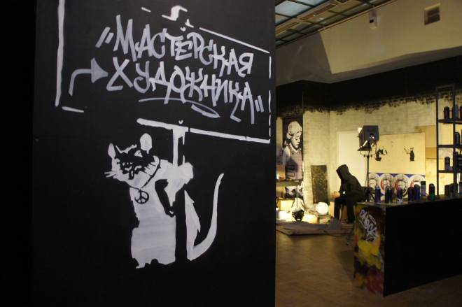 Banksy at the Central House of Artists Moscow exhibition
